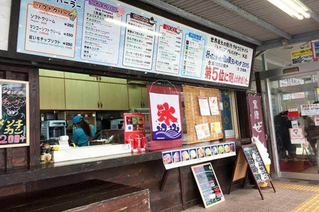 シーサータクシー_道の駅許田2